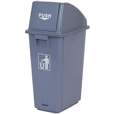 פח אשפה פלסטיק עם מכסה פוש 58 ליטר