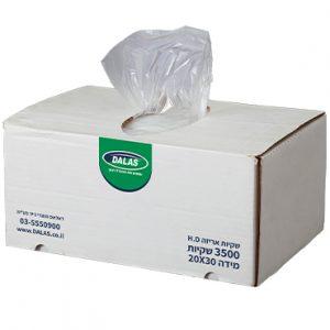 שקיות ניילון לאריזה 20X30