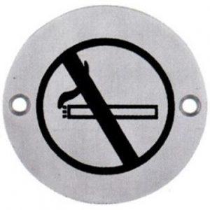 שלט – אסור לעשן