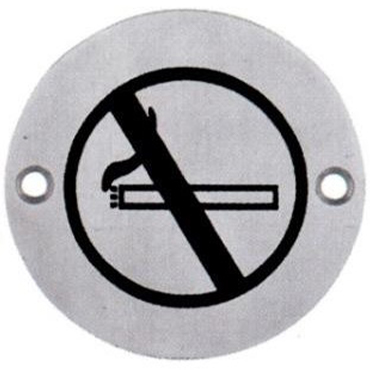שלט עגול אסור לעשן