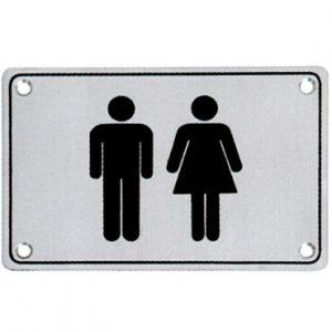שלט – שירותים