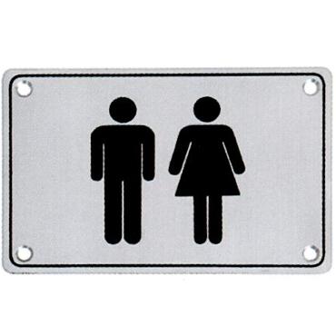 שלט גבר אישה לדלת שירותים