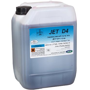 JET D4 נוזל מרוכז לניקוי רצפות