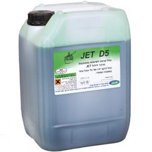 JET D5 – נוזל לניקוי כלים