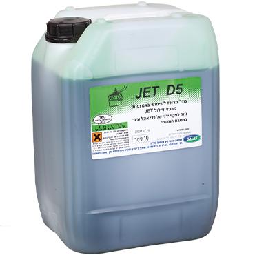 JET D5 נוזל מרוכז לכלי מטבח