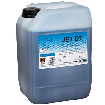 JET D7 נוזל מרוכז לניקוי כללי
