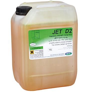Jet D2 - נוזל מרוכז לניקוי כללי
