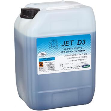 Jet D3 נוזל מרוכז להברקת שמשות