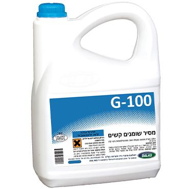 G-100 מסיר שומנים כבדים